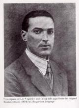 vigotsky lev